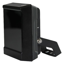 Foco infrarrojo alcance 50 M apertura de haz 60º con umbral regulable